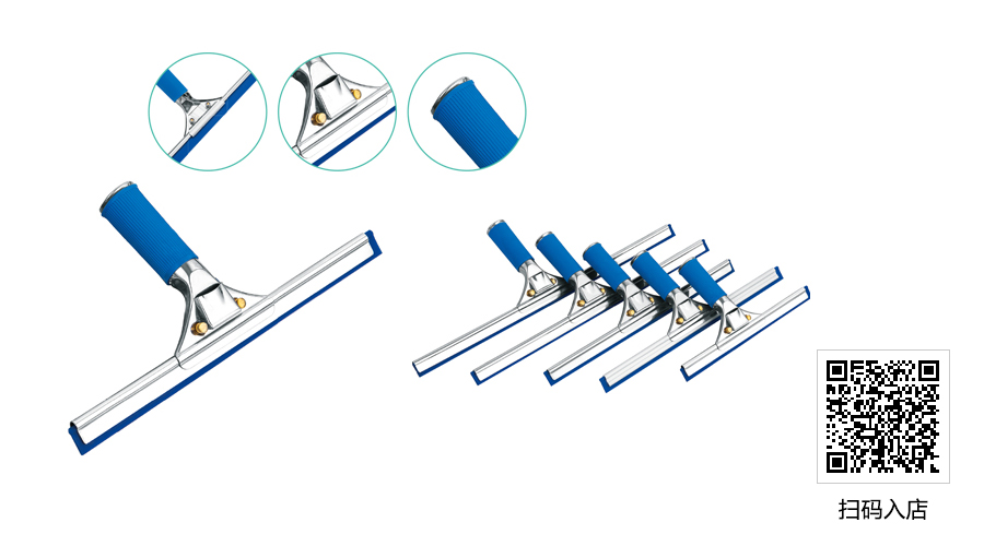 YLJ-004 不锈钢钢扣式玻璃刮(单层)