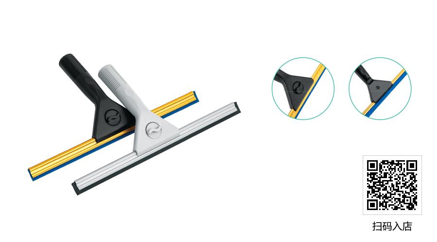 YLJ-006 铝塑螺扣玻璃刮