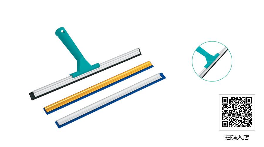 YLJ-007 简易式铝塑刮